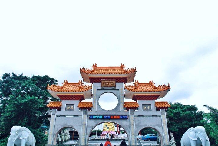 Yehliu Geopark Tour - Taiwan