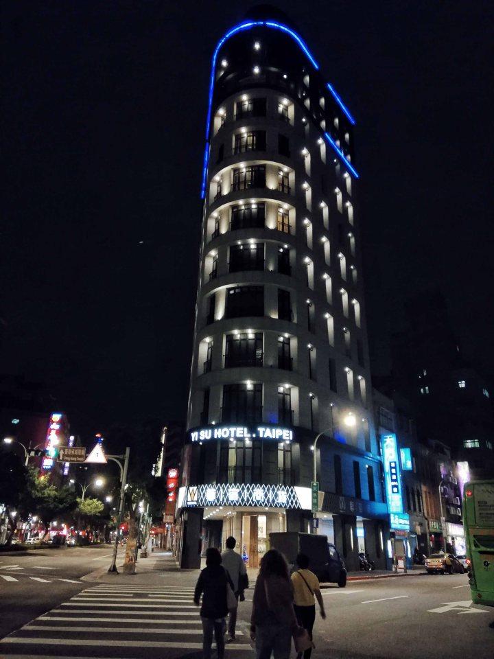 Yi-Su Hotel Taipei